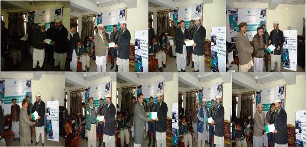 traning certificate