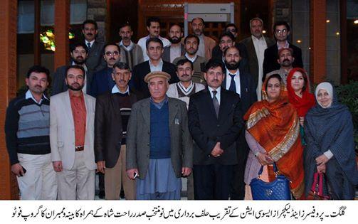 Group photo of profisrz