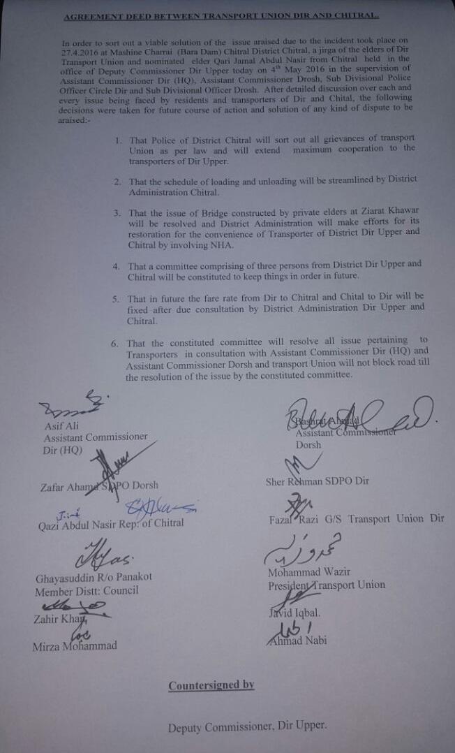 Dir Agreement