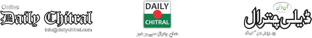 DailyChitral